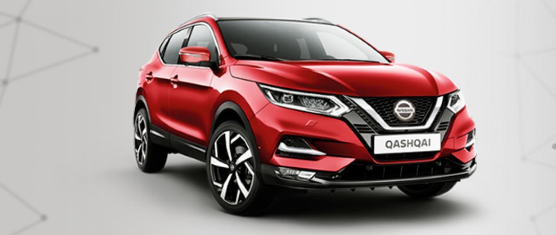 Nissan центр в Иркутске выкупит Ваш автомобиль