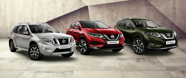 До конца октября выгода на автомобили Nissan
