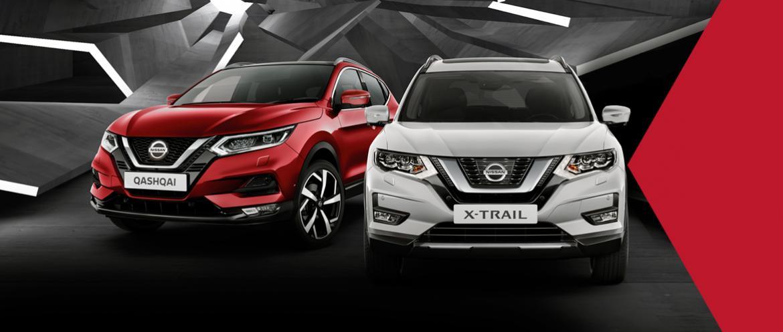 Nissan-центр Агат-Авто в Иркутске спешит поделиться новостью!